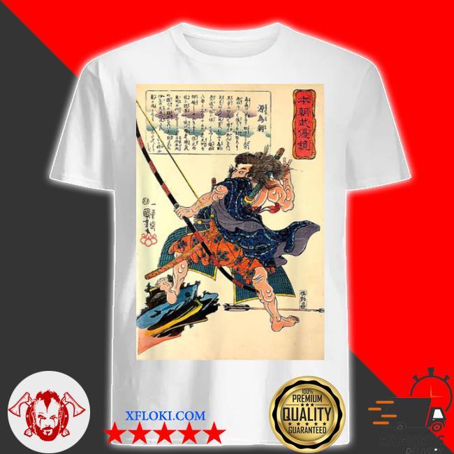 SamuraI warrior vintage retro artwork japanese art vertical shirt